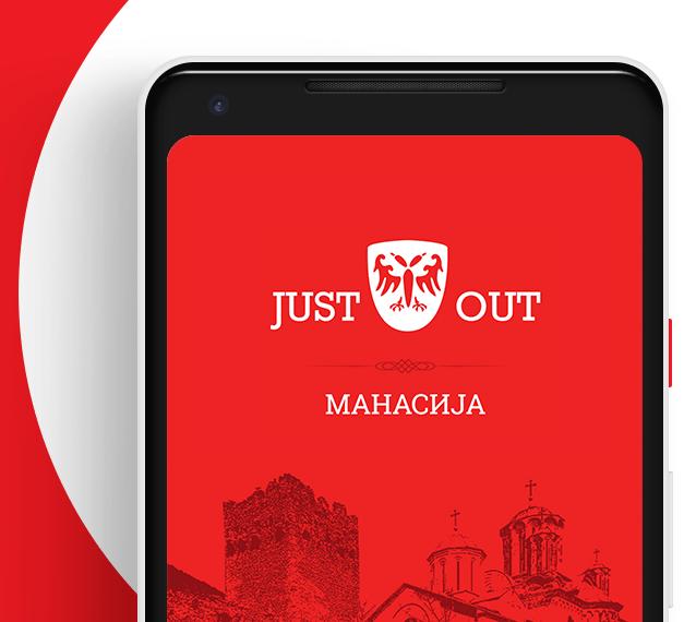 #JustOut #Manasija2015